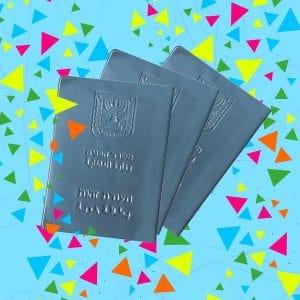 הנפקת תעודת זהות | תעודת זהות ראשונה | מתנות סוף שנה לתלמידים | מתנות לבני נוער